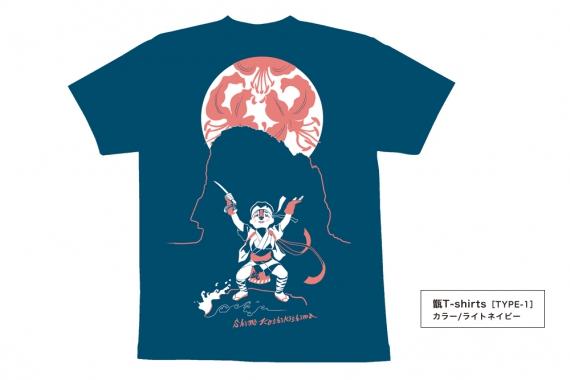 甑T-shirtsタイプ1_ライトネイビー