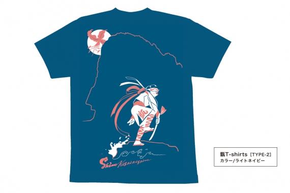 甑T-shirtsタイプ2_ライトネイビー