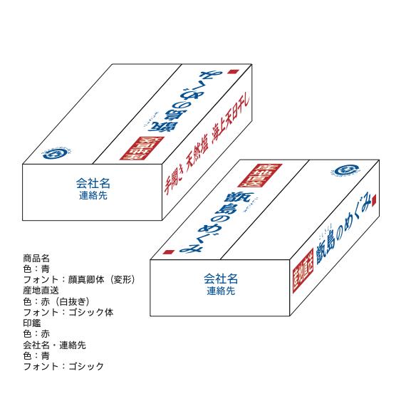 配送箱02